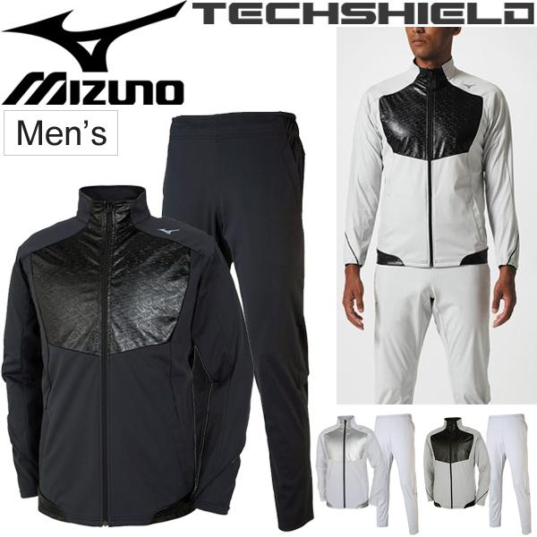 トレーニングウェア ジャケット パンツ 上下セット メンズ/ミズノ mizuno PG テックシールド スポーツウェア 男性用 防風性 ストレッチ性 部活 運動 上下組 セットアップ/32MC8652-32MD8652