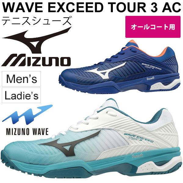 テニスシューズ メンズ レディース ミズノ Mizuno ウエーブエクシードツアー3AC オールコート用 ソフトテニス テニス 2E相当 男女兼用 スポーツシューズ/61GA1870