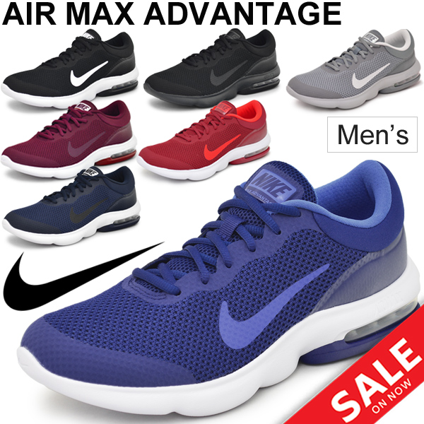 low priced bdafe 562bd Sneakers sports casual AIR MAX ADVANTAGE sports shoes regular article   908981 for the running shoes men Nike NIKE Air Max advantage jogathon gym  training ...