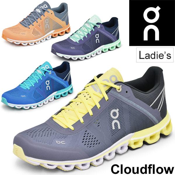 ランニングシューズ レディース オン on Cloudflow クラウドフロー マラソン ジョギング トレーニング 女性用 スニーカー 1599990W 1599962W スポーツシューズ/CloudFlowW-