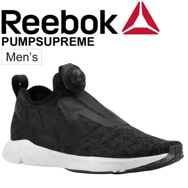 スリッポン シューズ スニーカー メンズ リーボック Reebok PUMPSUPREME ポンプシュプリーム ローカット スポーツ カジュアル 靴 /CN2940