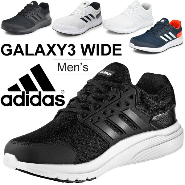 Running shoes Adidas men adidas Galaxy 3 WIDE U shoes galaxy 3 wide  marathon jogging training gym walking beginner man foot width 4E orchid  Shoo shoes ... 255c873dc
