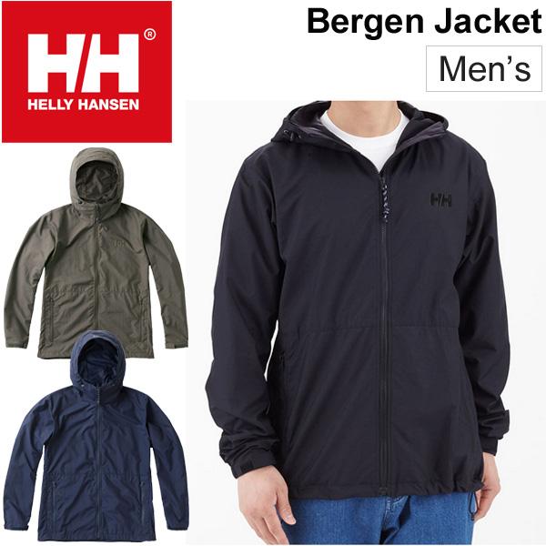 ウィンドブレーカー メンズ アウター ヘリーハンセン HELLY HANSEN ベルゲンジャケット アウトドア カジュアル 軽量 ウインドブレイカー 男性用 ジャンバー ブルゾン/ HE11866