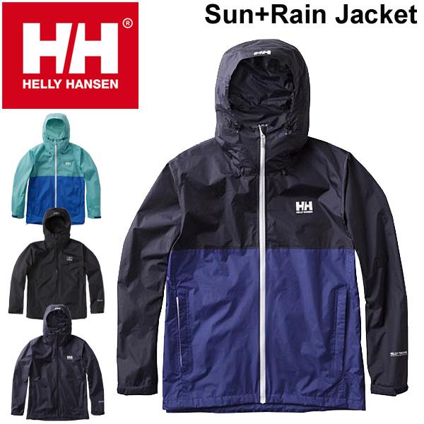 レインジャケット メンズ ヘリーハンセン HELLY HANSEN SUN+RAIN サンレインジャケット アウトドア タウンユース 男性 アウター 雨具 防水 ウインドブレーカー ジャンバー/HOE11704