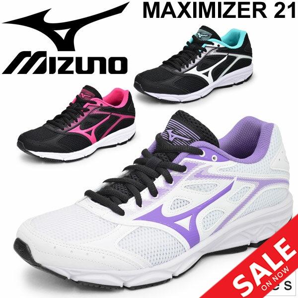 Mizuno Maximizer 21 Wide White Purple Women Running Shoes Sneakers K1GA1901-68