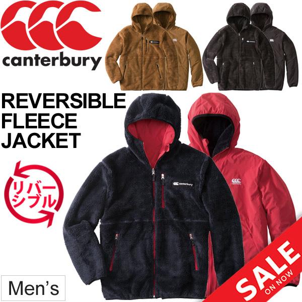 ウィンタージャケット メンズ アウター カンタベリー canterbury リバーシブル フリースジャケット/ラグビー フード付き ブルゾン 男性 防寒 上着 寒さ対策/ RA48584