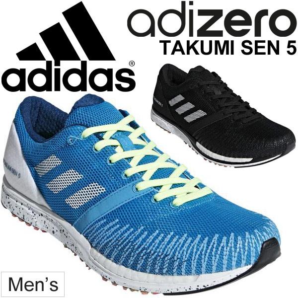 ランニングシューズ メンズ アディダス adidas アディゼロ adizero タクミ セン 5 マラソン サブ3 駅伝 レーシングモデル E相当 男性用 上級者 陸上競技 /TakumiSen5