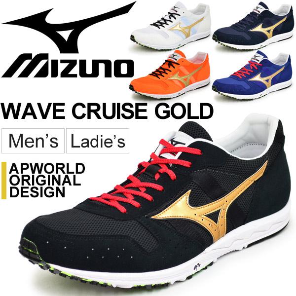 ミズノ Mizuno APワールド オリジナルカラー ランニングシューズ マラソン 駅伝 レーシング ウェーブクルーズ ゴールド 陸上競技 2E 男女兼用 エキスパートシューズ 日本製 靴/U1GW170000