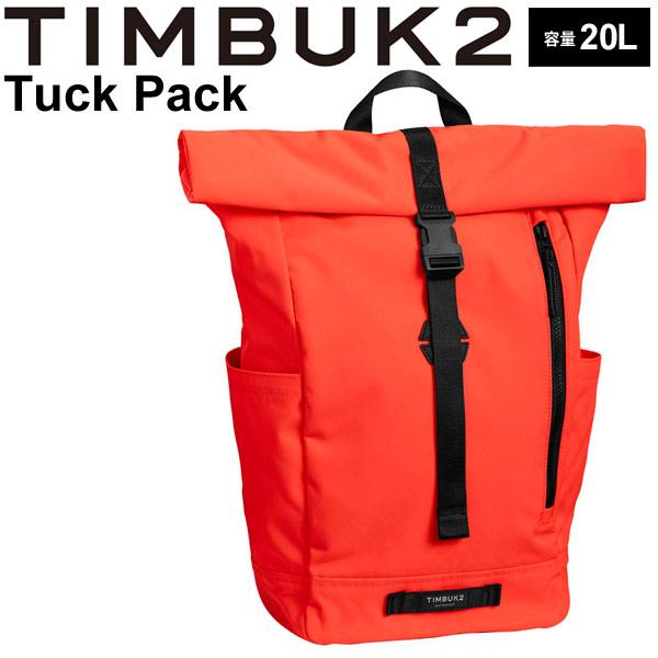 バックパック メンズ レディース TIMBUK2 ティンバック2 タックパック OSサイズ 20L/ロールトップ リュックサック ザック デイパック カジュアル 鞄 正規品/101031218【取寄】
