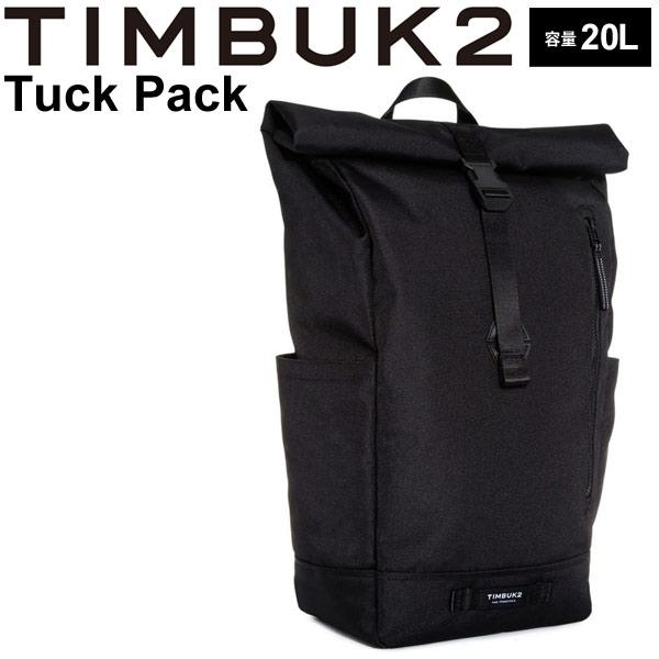 バックパック メンズ レディース TIMBUK2 ティンバック2 タックパック OSサイズ 20L/ロールトップ リュックサック ザック デイパック カジュアル 鞄 正規品/101032000【取寄】