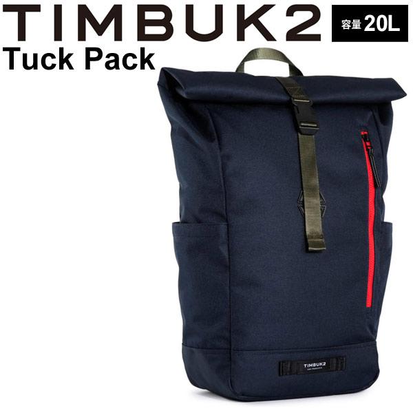 バックパック メンズ レディース TIMBUK2 ティンバック2 タックパック OSサイズ 20L/ロールトップ リュックサック ザック デイパック カジュアル 鞄 正規品/101035401【取寄】