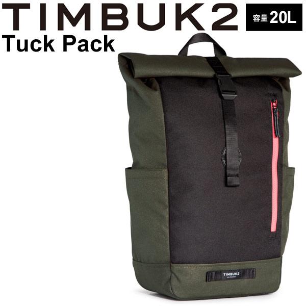 バックパック メンズ レディース TIMBUK2 ティンバック2 タックパック OSサイズ 20L/ロールトップ リュックサック ザック デイパック カジュアル 鞄 正規品/101036426【取寄】