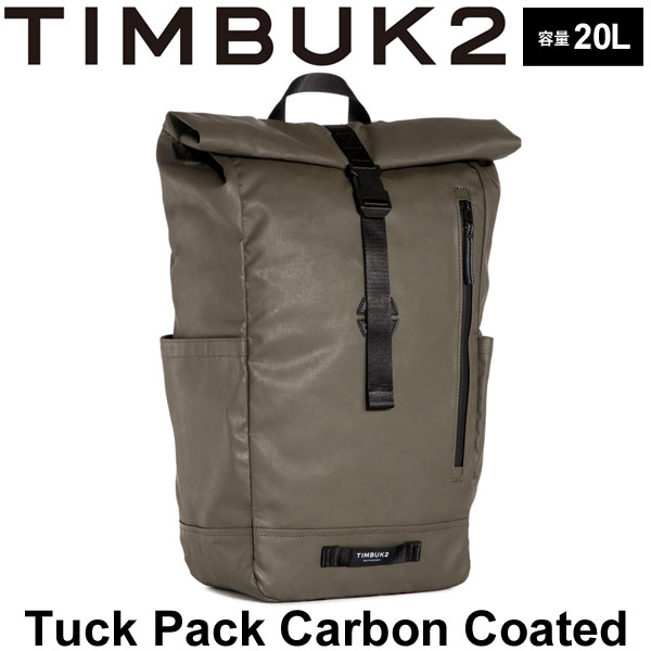 バックパック メンズ レディース TIMBUK2 ティンバック2 タックパックカーボンコーテッド OSサイズ 20L/ロールトップ リュックサック ザック 鞄 正規品/101533833【取寄】