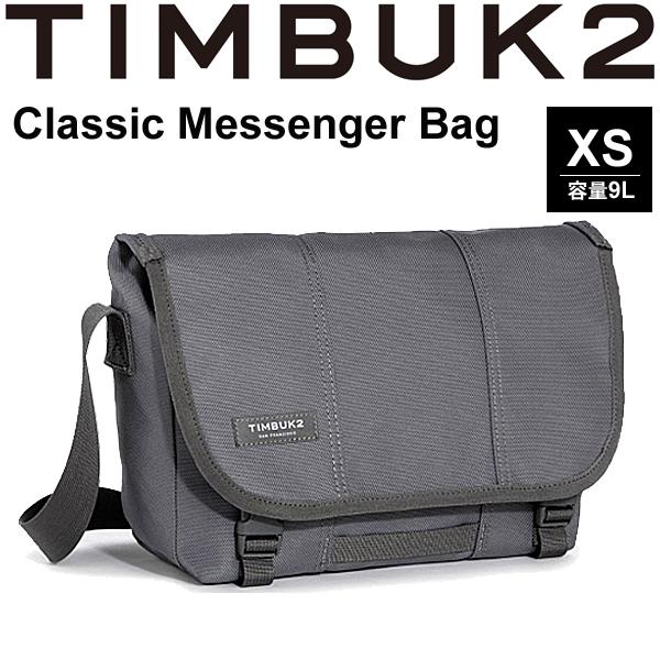メッセンジャーバッグ TIMBUK2 ティンバック2 Classic Messenger Bag クラシックメッセンジャー XSサイズ 9L/ショルダーバッグ 斜めがけ かばん 自転車 正規品 /110812003【取寄せ】