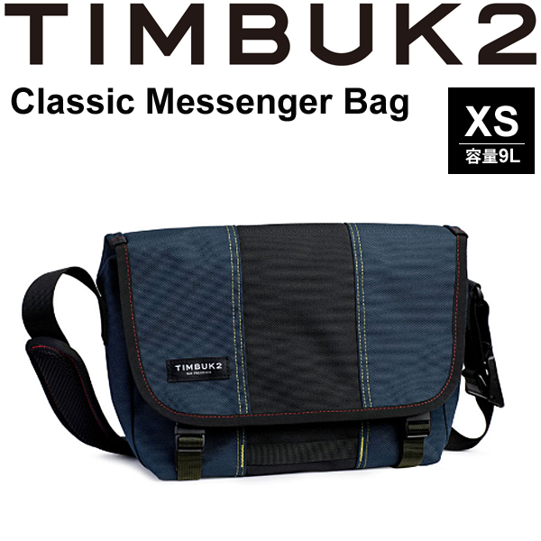 メッセンジャーバッグ TIM BUK2 ティンバック2 Classic Messenger Bag クラシックメッセンジャー XSサイズ 9L/ショルダーバッグ 斜めがけ かばん 自転車 正規品 /110815401【取寄せ】