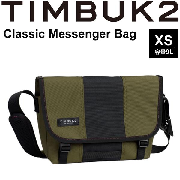 メッセンジャーバッグ TIM BUK2 ティンバック2 Classic Messenger Bag クラシックメッセンジャー XSサイズ 9L/ショルダーバッグ 斜めがけ かばん 自転車 正規品 /110816426【取寄せ】