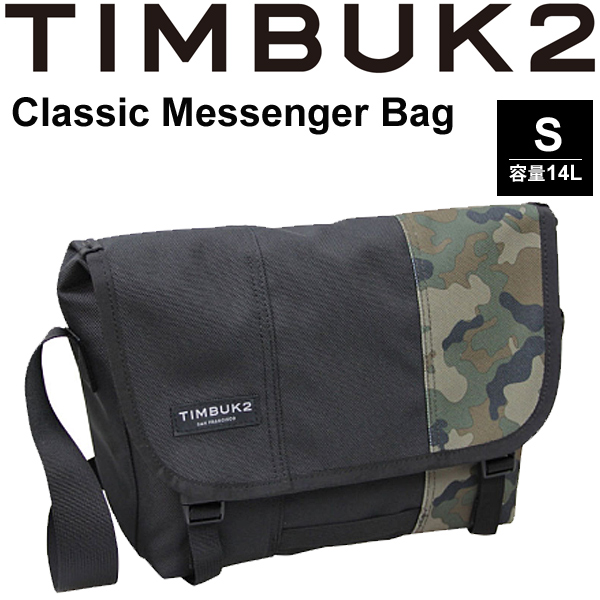 メッセンジャーバッグ TIMBUK2 ティンバック2 Classic Messenger Bag クラシックメッセンジャー Sサイズ 14L/ショルダーバッグ 斜めがけ かばん 自転車 正規品 /110821138【取寄せ】