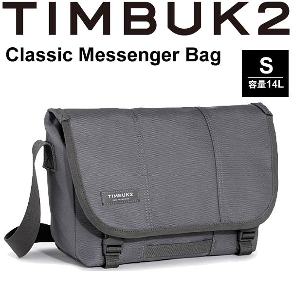 メッセンジャーバッグ TIMBUK2 ティンバック2 Classic Messenger Bag クラシックメッセンジャー Sサイズ 14L/ショルダーバッグ 斜めがけ かばん 自転車 正規品 /110822003【取寄せ】