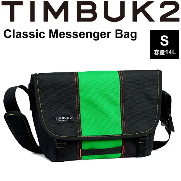 メッセンジャーバッグ TIMBUK2 ティンバック2 Classic Messenger Bag クラシックメッセンジャー Sサイズ 14L/ショルダーバッグ 斜めがけ かばん 自転車 正規品 /110826313【取寄せ】
