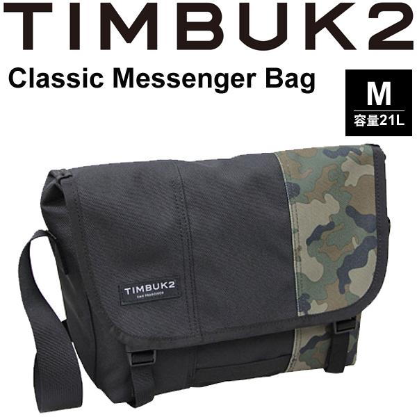 メッセンジャーバッグ TIMBUK2 ティンバック2 Classic Messenger Bag クラシックメッセンジャー Mサイズ 21L/ショルダーバッグ 斜めがけ かばん 自転車 正規品 /110841138【取寄せ】