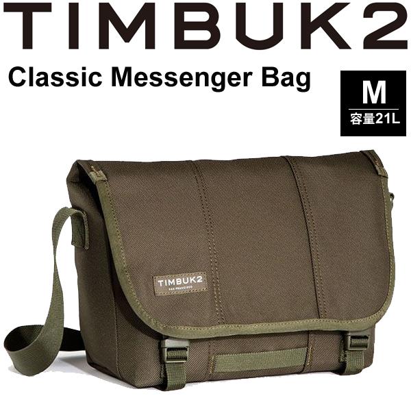 メッセンジャーバッグ TIMBUK2 ティンバック2 Classic Messenger Bag クラシックメッセンジャー Mサイズ 21L/ショルダーバッグ 斜めがけ かばん 自転車 正規品 /110846634【取寄せ】