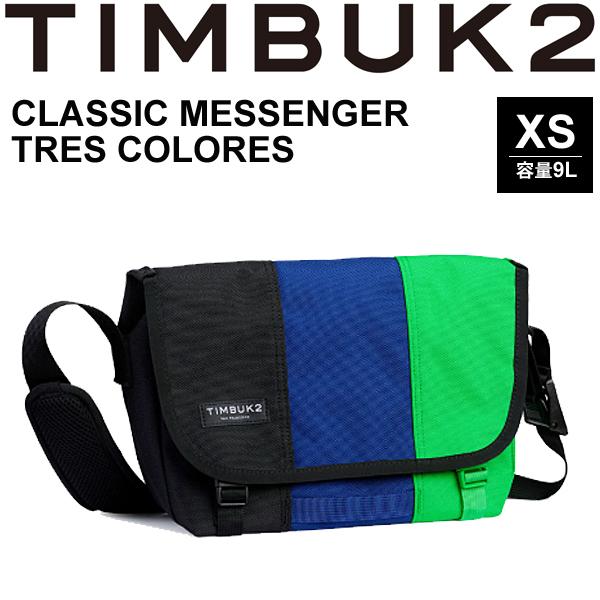 メッセンジャーバッグ TIM BUK2 ティンバック2 Classic Messenger クラッシックメッセンジャー トレス カラーズ XSサイズ 9L/ショルダーバッグ 斜めがけ かばん 自転車 正規品/197411814【取寄せ】