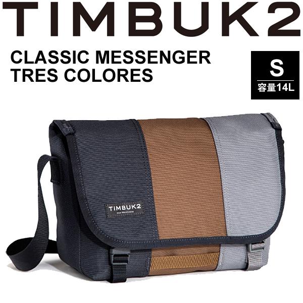 メッセンジャーバッグ TIM BUK2 ティンバック2 Classic Messenger クラッシックメッセンジャー トレス カラーズ Sサイズ 14L/ショルダーバッグ 斜めがけ かばん 自転車 正規品 /197426370【取寄せ】