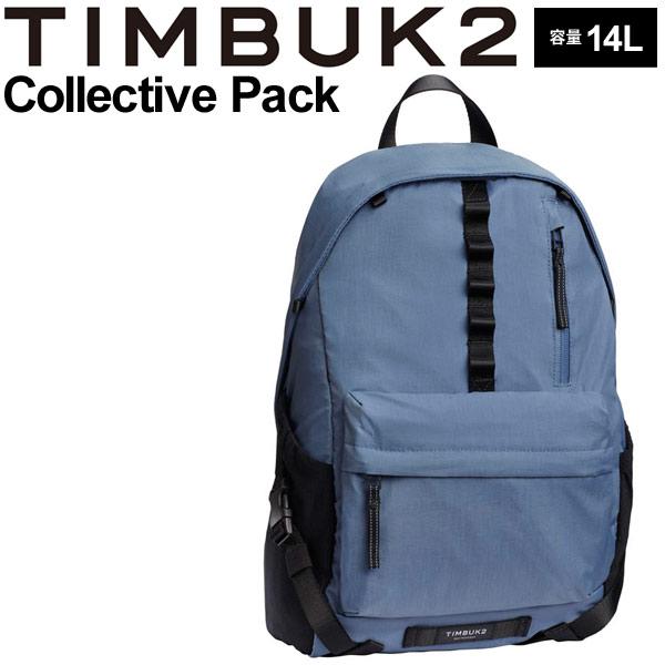 バックパック メンズ レディース TIMBUK2 ティンバック2 バックパック Collective Pack コレクティブパック OSサイズ 14L/リュックサック ザック デイパック 鞄 正規品/444036220【取寄】