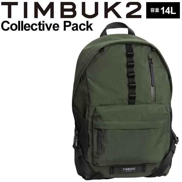 バックパック メンズ レディース TIMBUK2 ティンバック2 バックパック Collective Pack コレクティブパック OSサイズ 14L/リュックサック ザック デイパック 鞄 正規品/444036634【取寄】