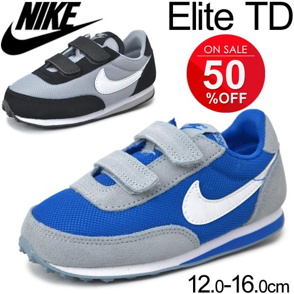 17916aa4d7c75 Baby kids sneakers Nike NIKE Elite TD retro running reprint kids children  athletic shoes kids shoes broker kids shoes / 512118 / 05P03Sep16