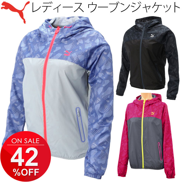 cbe4564237d6 PUMA PUMA women s woven jacket windbreaker outerwear windbreaker wind  Parker back mesh women running sports   571992