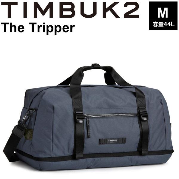 ダッフルバッグ メンズ レディース TIMBUK2 ティンバック2 ザ・トリッパー Mサイズ 44L ボストンバッグ 鞄 かばん 正規品/58942422【取寄】