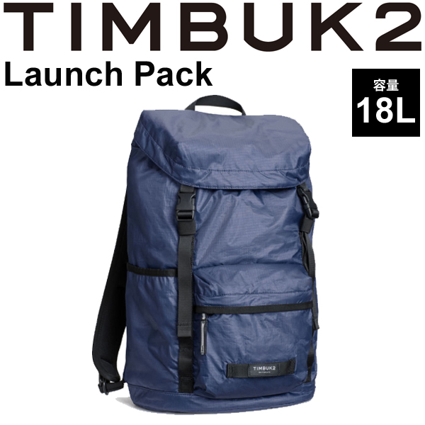 バックパック TIMBUK2 ローンチパック Launch Pack ティンバック2 OSサイズ 18L/リュックサック 雨蓋 トップローディング式 ザック デイパック 鞄 正規品/853231042【取寄】