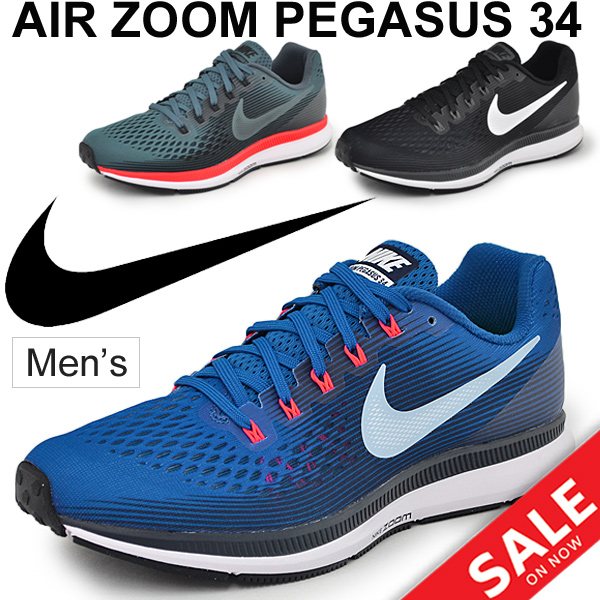 5afbf672863c Sports casual sports shoes NIKE ZOOM PEGASUS 34 regular article  880555 for the  running shoes men Nike NIKE air zoom Pegasus 34 marathon assistant 4 jogging  ...