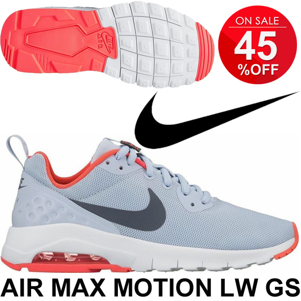 Kids running shoes youth sneakers Kie Ney AMAX motion LW GS child shoelace shoes Shoo race 22.5 25.0cm boy girl shoes shoes NIKE AIR MAX Lady's