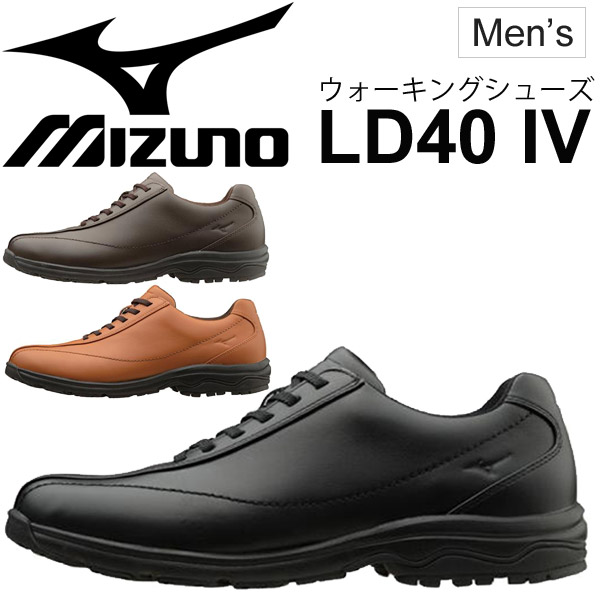 割引クーポンあり★ウォーキングシューズ メンズ Mizuno ミズノ LD40 紳士靴 ワイドフィット 3E相当 天然皮革 男性用 長距離ウォーキング 散策 旅行 くつ/B1GC1617 【取寄】【返品不可】