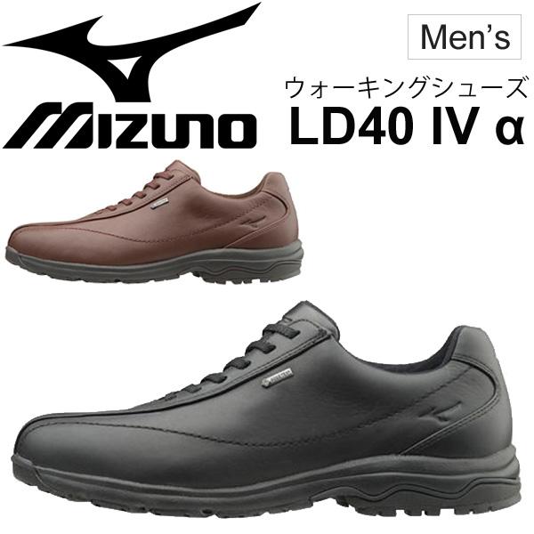 ウォーキングシューズ メンズ Mizuno ミズノ LD40 IVα 紳士靴 ワイドフィット 3E相当 ゴアテックス GORE-TEX 天然皮革 男性用 長距離ウォーキング 散策 旅行 くつ/B1GC1715 【取寄】【返品不可】