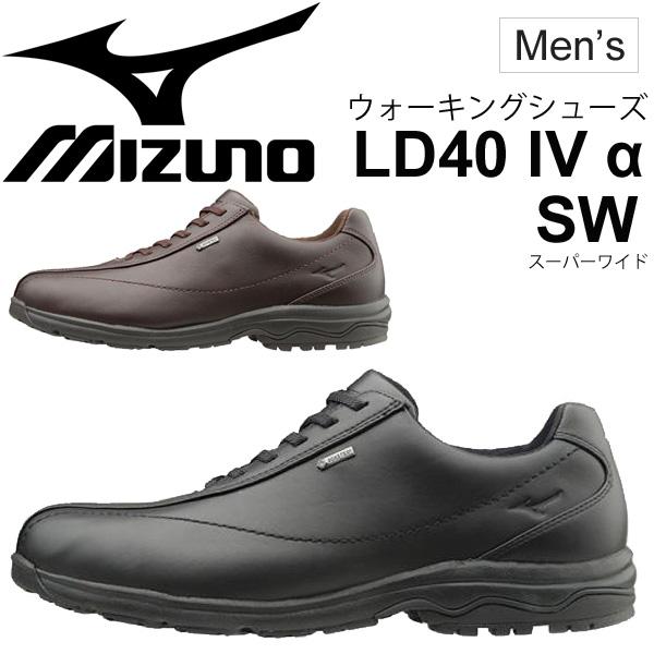 ウォーキングシューズ メンズ ミズノ Mizuno LD40IVα SW 紳士靴 スーパーワイドモデル 4E相当 ゴアテックス GORE-TEX 天然皮革 男性用 長距離ウォーキング 散策 旅行 くつ/B1GC1716【取寄】