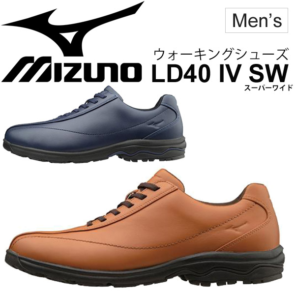 ウォーキングシューズ メンズ ミズノ Mizuno LD40IV SW 紳士靴 スーパーワイドモデル 4E相当 天然皮革 男性用 長距離ウォーキング 散策 旅行 くつ/B1GC1718【取寄】