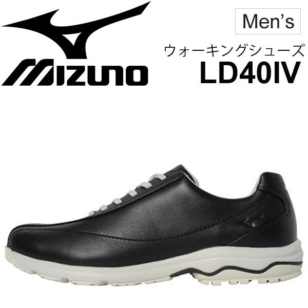 ウォーキングシューズ メンズ Mizuno ミズノ LD40IV 紳士靴 ワイドモデル 3E相当 天然皮革 男性用 長距離ウォーキング 散策 旅行 くつ/B1GC1817 【取寄】【返品不可】