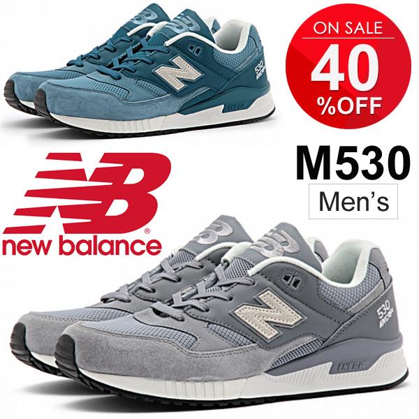 m530 new balance