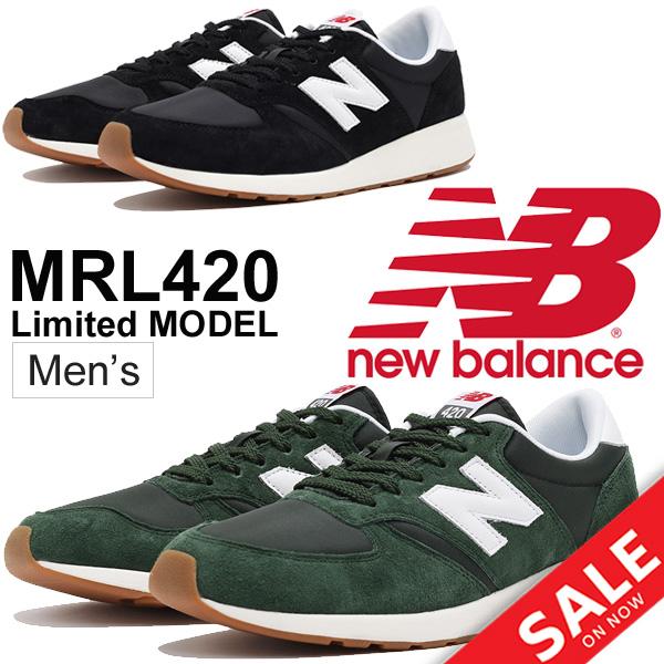 スニーカー メンズ シューズ/ニューバランス new balance 420 Limited リミテッドモデル 限定モデル 男性用 D幅 ローカット 靴 ブラック グリーン カジュアル 正規品 /MRL420