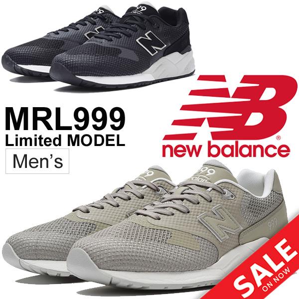 スニーカー メンズ シューズ/ニューバランス new balance MRL999 Limited リミテッドモデル 限定モデル 男性用 D幅 ローカット メッシュ 靴 ブラック カーキ カジュアル 正規品 /MRL999