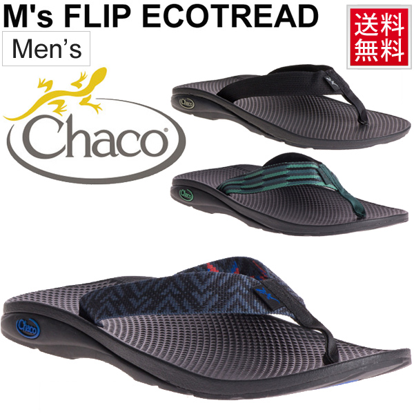 01e11dfb0d8b Sandals men CHACO Chaco flip Eco tread M s FLIP ECOTREAD shoes sandal thong  tong type-out door man town camping festival 12366047  MsFlipEcotred