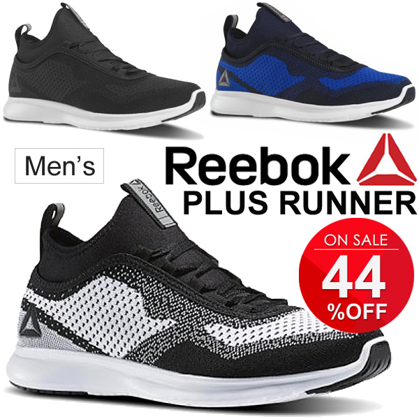 reebok shoes running