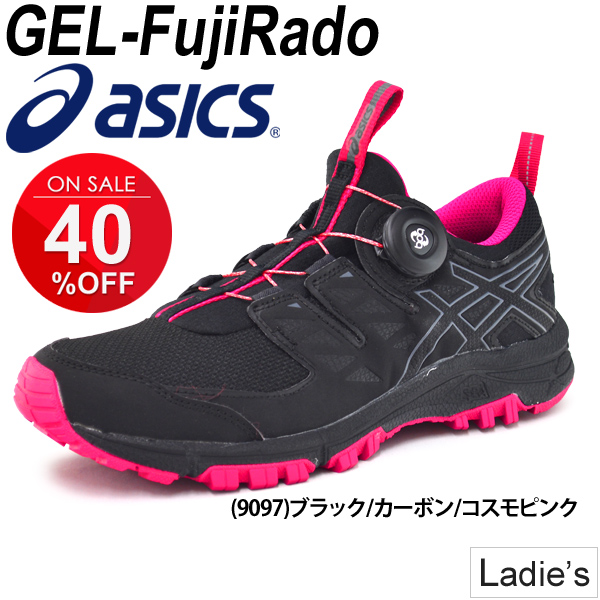 a539efa8f9 トレランスポーツシューズ /T7F7N for the trail running shoes Lady's ASICS gel wisteria  rad BOA ...
