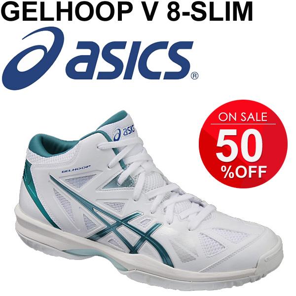 0672039dd93a ASICS asics   basketball shoes Guelph up V8 slim basket shoes   men s Bash  lightweight men s and men s narrow slim last RKap GEL HOOP V8-SLIM TBF332   ...