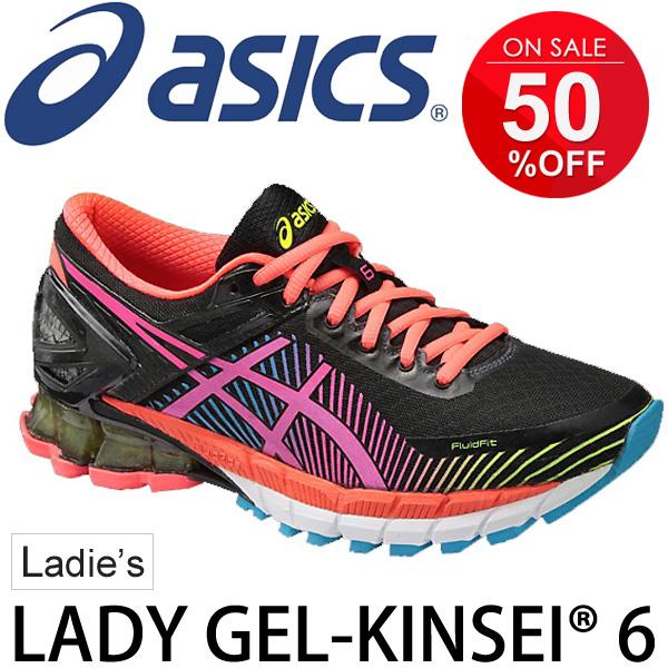 アシックス asics/レディース ランニングシューズ/レディーゲル キンセイ 6/LADY GEL-KINSEI6/ジョギング ウォーキング トレーニング ジム 婦人・女性用 ウィメンズ 靴 シューズ/TJG721/