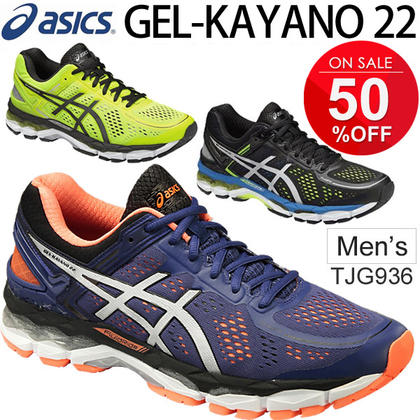 asics ASICS men running shoes gel Kayano 22GEL KAYANO22 jogathon race RKapTJG936