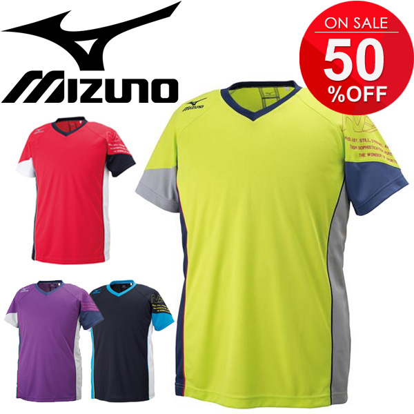 mizuno volleyball uniforms canada size usd
